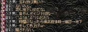 2008,06,17,2