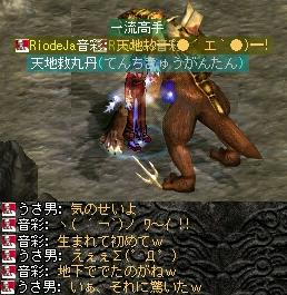 2008,06,17,3
