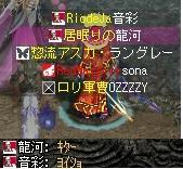 2008,06,18,2