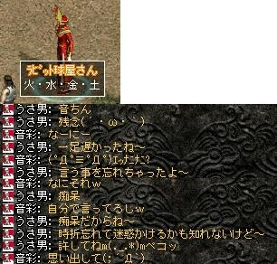 2008,06,20,3