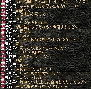 2008,06,20,4
