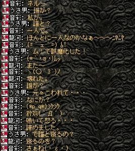 2008,06,20,5