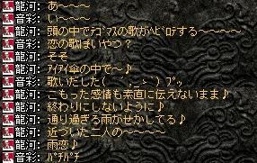 2008,06,21,1