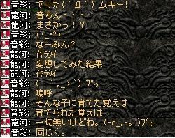 2008,06,21,2