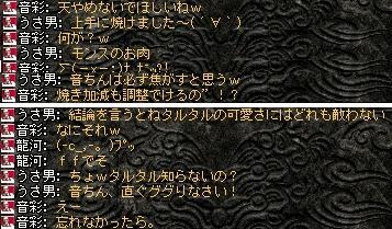 2008,06,22,4