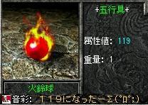 2008,06,22,5