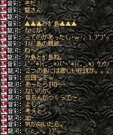 2008,06,22,8