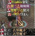2008,06,22,9