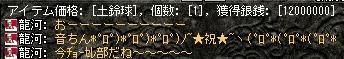 2008,06,23,1