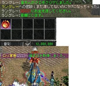 2008,06,23,6