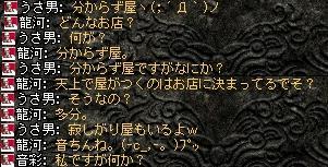 2008,06,23,4