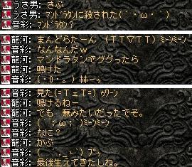 2008,06,23,8