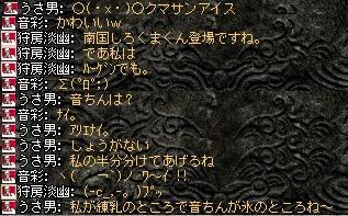 2008,06,24,4