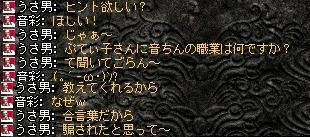2008,06,24,7