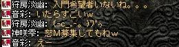 2008,06,25,1