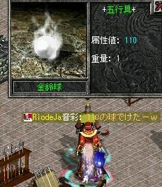 2008,06,25,2