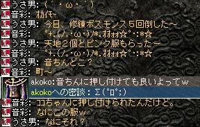 2008,06,25,3