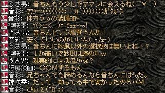 2008,06,25,6