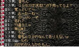 2008,06,25,8