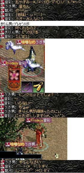 2008,06,26,7