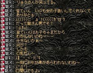 2008,06,27,2