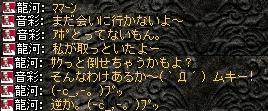 2008,06,27,3