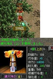 2008,06,28,8