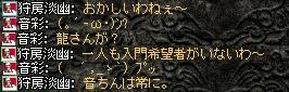 2008,06,29,2