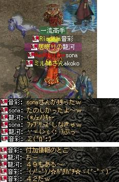 2008,06,29,5