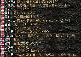 2008,07,01,2
