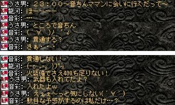 2008,07,01,4