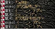 2008,07,02,1