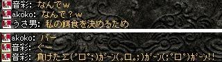 2008,07,02,4