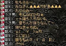 2008,07,02,12