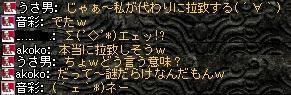 2008,07,03,02