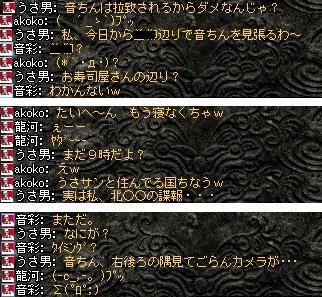 2008,07,03,03