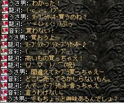 2008,07,03,05