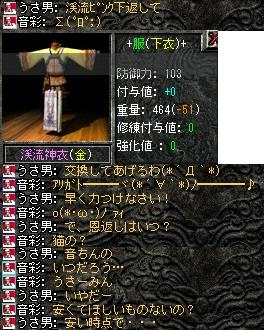 2008,07,04,01