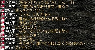 2008,07,04,03