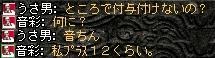 2008,07,04,04