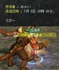 2008,07,05,03