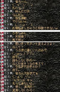 2008,07,05,06