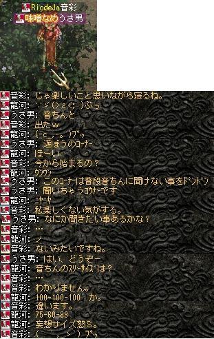 2008,07,05,07