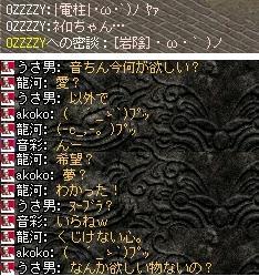 2008,07,05,08