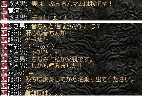 2008,07,05,09