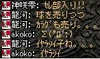 2008,07,05,10