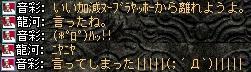 2008,07,06,01