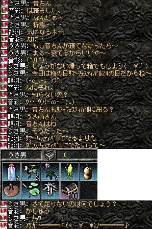 2008,07,06,06