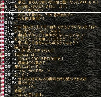 2008,07,06,07