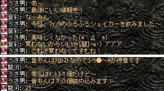 2008,07,06,11